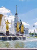 VDNkH park Moscow, Russia — Stock Photo