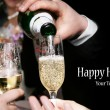 Glasses with champagne — Stock Photo #8268217
