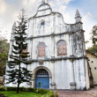 Stock Photo: Vasco dgamchurch in Kochi