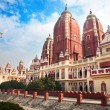 Laxmi Narayan temple — Stock Photo #9258249