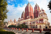 Laxmi Narayan temple — Stock Photo