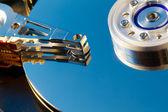 Sabit disk — Stok fotoğraf
