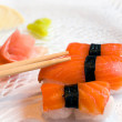 Stock Photo: Suchi classic