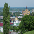 Stock Photo: Nizhny Novgorod Russia