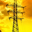 Royalty-Free Stock Photo: Electric Power Transmission Line