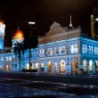 Sultan Abdul Samad Building at night - Stock Photo