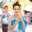 CHIANG MAI, THAILAND - FEBRUARY 4: Traditionally dressed woman i — Stock Photo #9100038