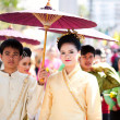 CHIANG MAI, THAILAND - FEBRUARY 4: Traditionally dressed couple - Stock Photo