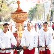 CHIANG MAI, THAILAND - FEBRUARY 4: Traditionally dressed mens gr - ストック写真