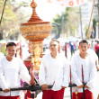 Stock Photo: CHIANG MAI, THAILAND - FEBRUARY 4: Traditionally dressed mens gr