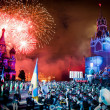 Fireworks over the Reg Square, Moscow. Russia. — Stock Photo #9311409