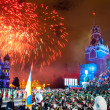Fireworks over the Reg Square, Moscow. Russia. — Stock Photo