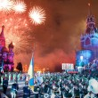 Stock Photo: Fireworks over the Reg Square, Moscow. Russia.