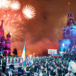 Fireworks over the Reg Square, Moscow. Russia. — Stock Photo #9311424