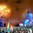 Fireworks over the Reg Square, Moscow. Russia. - Foto Stock