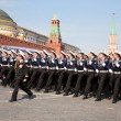 Stock Photo: Baltic Admiral Ushakov Naval Institute cadets.
