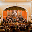 'oncert in memory of Oleg Jankowski - Stock Photo