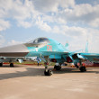 Fighter at the International Aviation and Space salon MAKS — Stock Photo