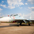 Russian Fighter — Stock Photo