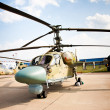 Fully armed army attack helicopter - Stockfoto