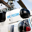 Russian Emergency Helicopter Rescue Service — Stock Photo