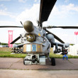 Fully armed army attack helicopter - Foto Stock