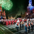 Stock Photo: Participants of the International Military Music Festival ÒSpass