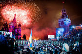 Fireworks over the Reg Square, Moscow. Russia. — Foto de Stock