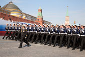 Baltic Admiral Ushakov Naval Institute cadets. — Stock Photo