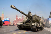 """MSTA-S"" self-propelled artillery gun — Stock Photo"