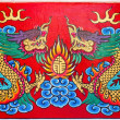 Art Chinese style painting two dragon - Stock Photo