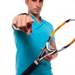 Stock Photo: Tennisinvite