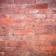 Royalty-Free Stock Photo: Brickwall