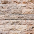 Granite brickwall — Stock Photo