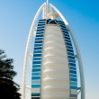 Burj Al Arab hotel - Stock Photo
