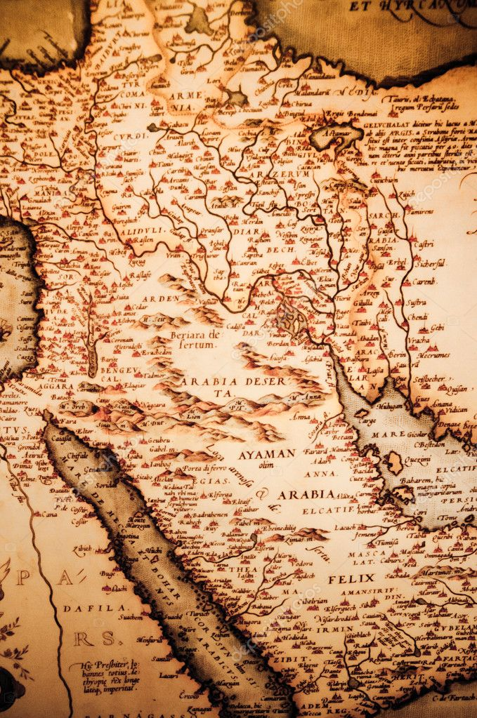 Antique map of the Arabian Peninsula in the Museum — Stock Photo #9067383