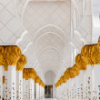 Stock Photo: Internal arches in mosque