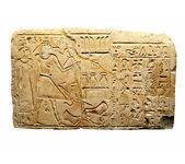 Ancient Egyptian writing — Stock Photo