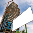 High  construction — Stock Photo
