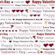 Royalty-Free Stock Vector Image: Seamless valentine