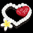 Vector valentine's day gifts - pearl beads, flower and greeting card — Imagen vectorial