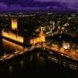 Houses of Parliament London UK - Foto de Stock