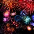Big fireworks display festive — Stock Photo