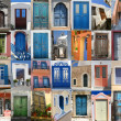 Doors of Greece set - Stock Photo