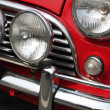 Rally grille — Stock Photo