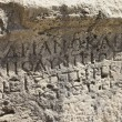 Ancient greek writing - Stock Photo