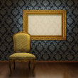 Classic chair and frame — Stock Photo #9388445