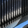 Reflective car grille — Stock Photo