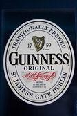 Guinness logo — Stock Photo