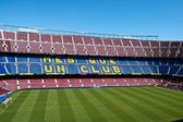 Camp Nou — Stock Photo